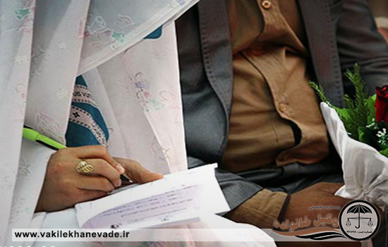 مجازات عقد کردن زن شوهردار