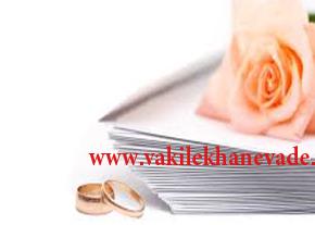 اجازه ازدواج به دلیل خودداری از اذن ازدواج