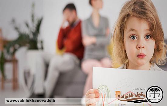 استرداد فرزند مشترک از دیدگاه وکیل