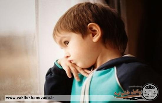محازات عدم استرداد فرزند مشترک