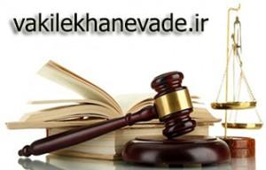 دیدگاه قانون مجازات اسلامی به تعدیات مامورین دولتی