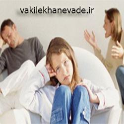 موضوعات دادخواست های دعاوی خانواده