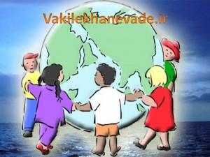پیمان حقوق کودک سازمان ملل متحد
