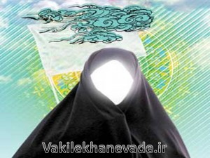 بررسی حقوق زن در اسلام