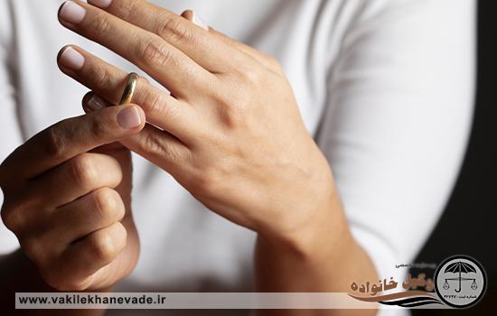 طلاق از منظر دین و حقوق زن در خانواده (بخش اول)