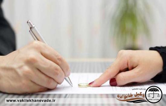 طلاق از منظر دین و حقوق زن در خانواده (بخش دوم)