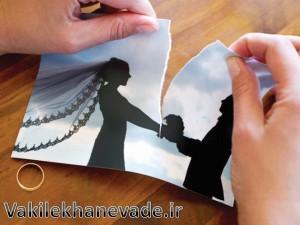 طلاق از منظر دین و حقوق زن در خانواده