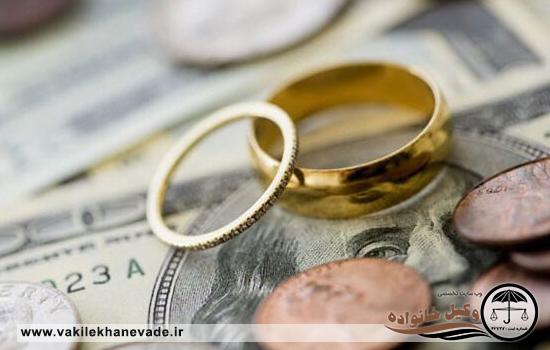 پس از طلاق توافقی می توان مهریه گرفت؟