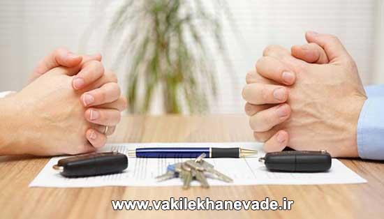 طلاق توافقی اقلیت های دینی