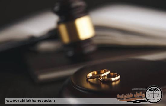 قانون سلب حضانت فرزند با ازدواج مادر