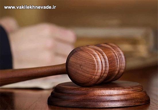وکیل دیه