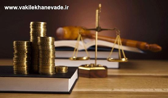 وکیل متخصص مهریه