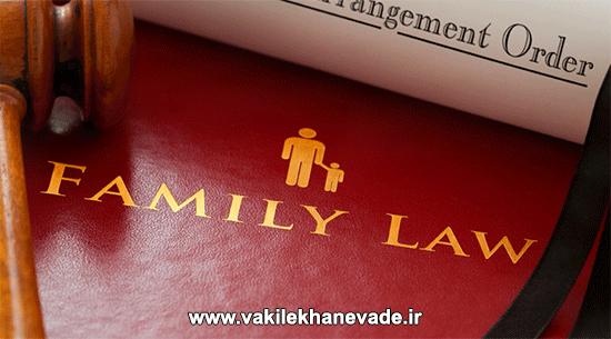 دادخواست تنفیذ طلاق