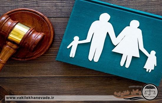 شرایط تنظیم دادخواست تنفیذ طلاق