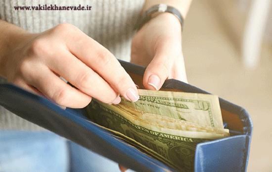 ضمانت اجرای قانونی عدم پرداخت نفقه توسط زوج