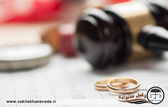 طلاق غیابی