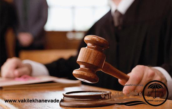شکایت کیفری ترک نفقه در دوران عقد