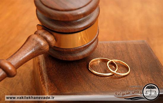 پرونده های حقوقی مربوط به طلاق