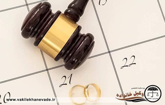 اعتراض زوج به حکم غیابی