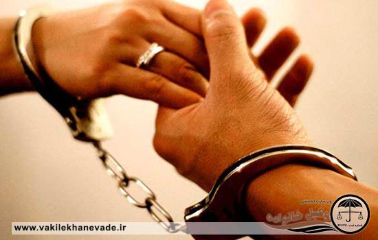 فریب در ازدواج یا گم راه کردن طرف مقابل
