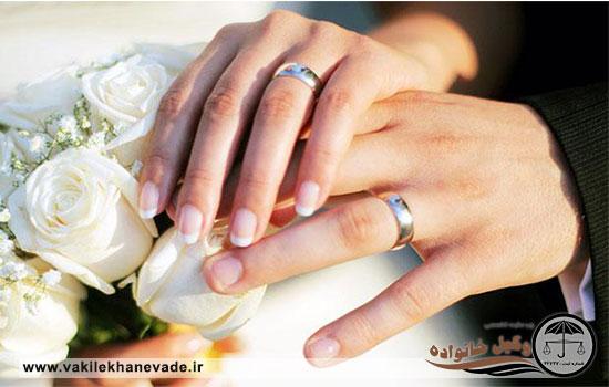 لزوم ثبت ازدواج