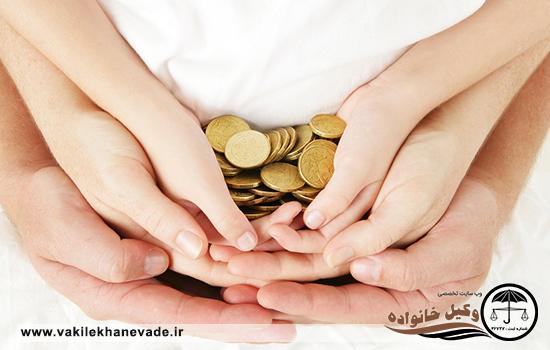 پرداخت نفقه فرزند