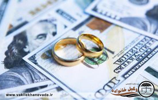 انتقال اموال قبل از دادخواست مهریه