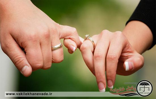 مهریه گرفتن بدون طلاق