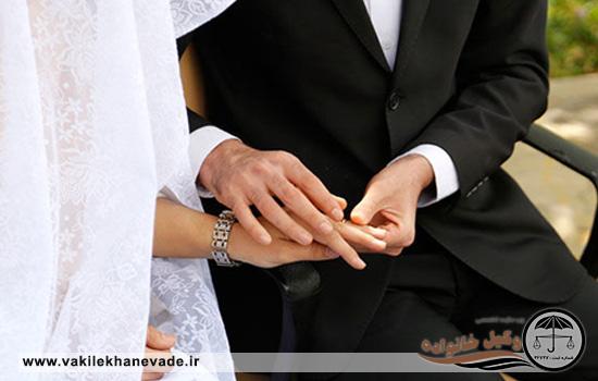 قانون تسهیل ازدواج جوانان